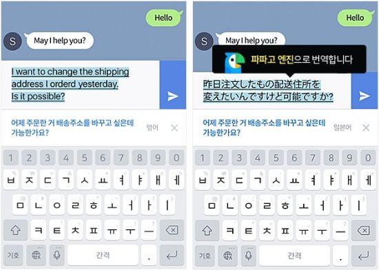 네이버 스마트보드 일본어에 대한 이미지 검색결과