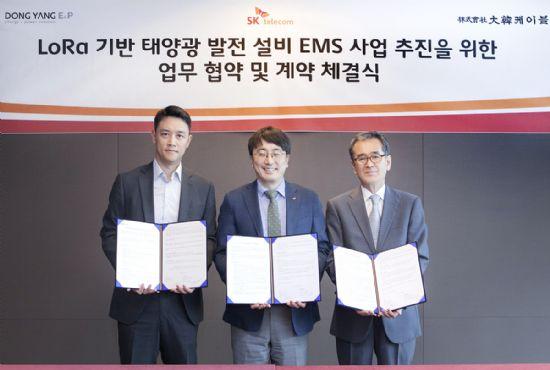 SKT, 동양이엔피와 태양광발전 관리 서비스 출시