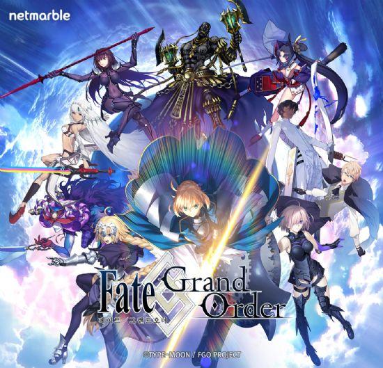 '페이트 그랜드 오더(Fate/Grand Order)'.