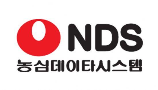 NDS가 파나소닉에 오픈소스 보안솔루션을 공급했다.