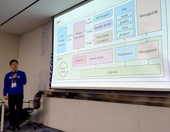 삼성전자 SW개발자 정진우 씨. 웹어셈블리 개발툴 WATT가 포함한 각 구성요소와 동작 특성을 설명하고 있다.