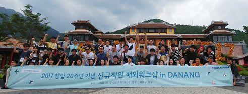 소만사 직원들이 창립 20주년을 맞아 베트남에서 개최한 해외 워크숍 장면.
