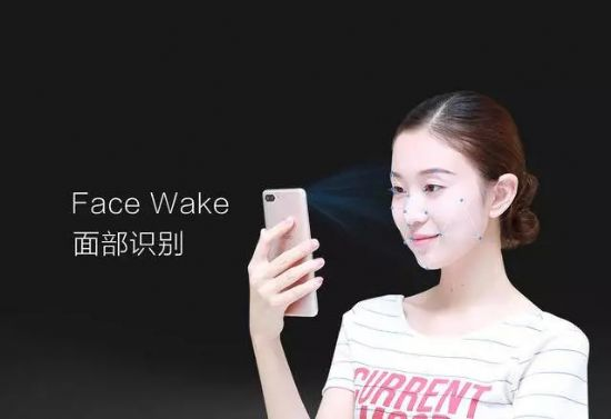 지난 9월 발표된 비보의 'X20'이 보유한 페이스 웨이크(Face Wake) 기능 (사진=비보)