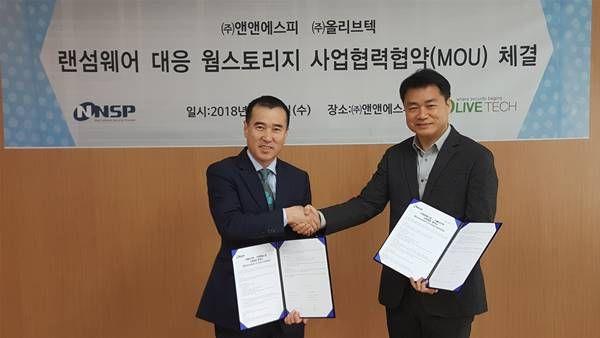 김일용 앤앤에스피 대표(왼쪽)와 임장식 올리브텍 대표