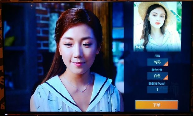 TV 화면 속 옷 정보(ea.3w, 봉황과기)