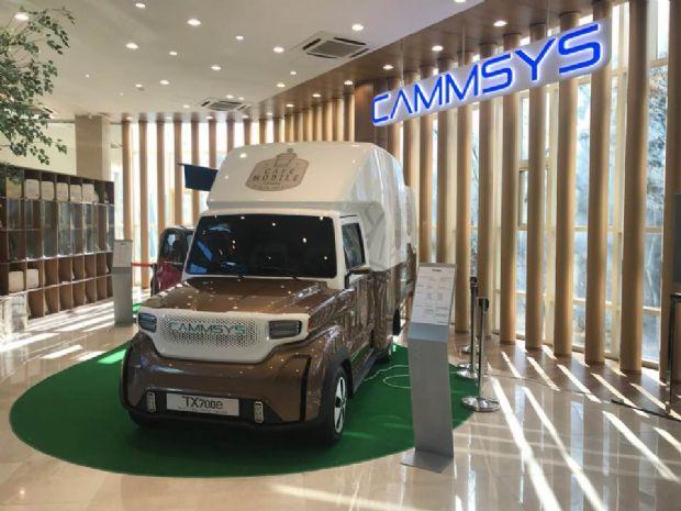 캠시스 인천 송도 사옥 1층에 자리잡은 전기 푸드트럭 콘셉트카 'TX500e' (사진=지디넷코리아)