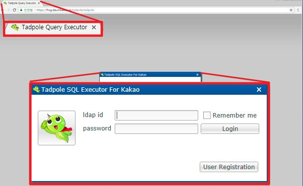 크롬 브라우저로 띄운 카카오 DB접근제어툴 화면. 기존 명칭 개구리(Frog)가 아닌 새로운 이름 'Tadpole SQL executor For Kakao'를 표기하고 있다.