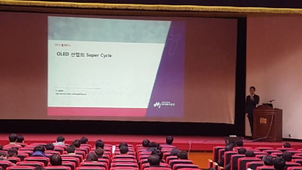 21일 서울 영등포구 사학연금회관에서 열린 세미나에서 하이투자증권 정원석 연구원이 강연하고 있다.(사진=지디넷코리아)