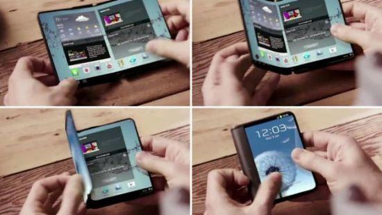 삼성전자가 지난 2014년 공개한 폴더블 스마트폰 콘셉트.(사진=삼성전자)