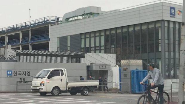"""한국GM """"임시주총 진행 중, 오후 4시 마무리 예상"""""""