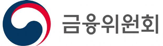 금융위원회 로고