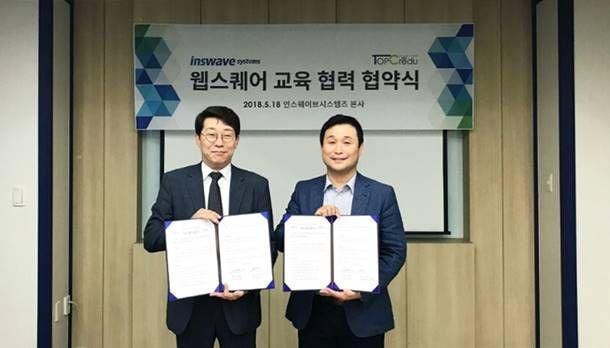 김병철 탑크리에듀교육센터 대표(왼쪽)와 어세룡 인스웨이브시스템즈 대표