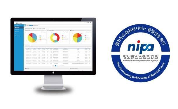 최근 NIPA 클라우드컴퓨팅서비스 품질·성능에 관한 기준 확인서를 발급받은 모니터랩 아이온클라우드 사용자 포털 화면(왼쪽).