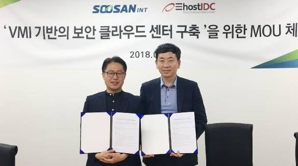 수산아이앤티와 이호스트데이터센터가 VMI기반 클라우드 센터 구축 업무협약을 체결했다.
