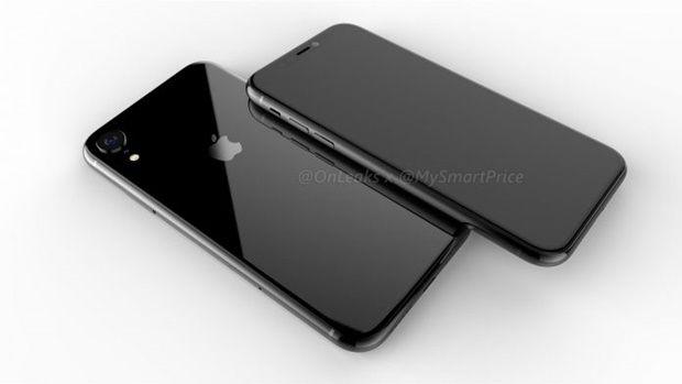 애플 새 야심작 '아이폰X 플러스'는 이런 모습?