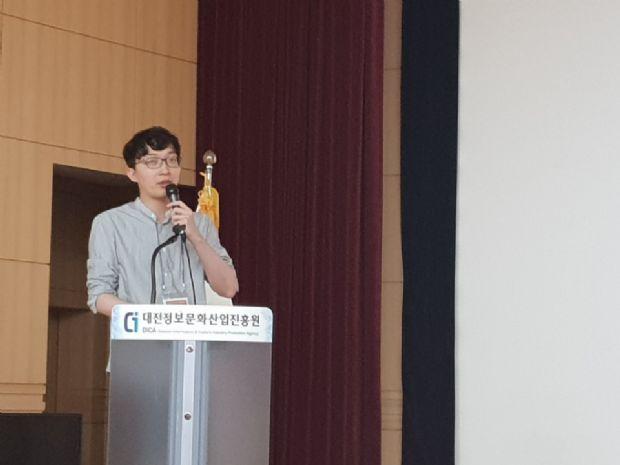 2018 5G 오픈 심포지움에서 서호용 기가코리아사업단 PM이 발표를 하고 있다.