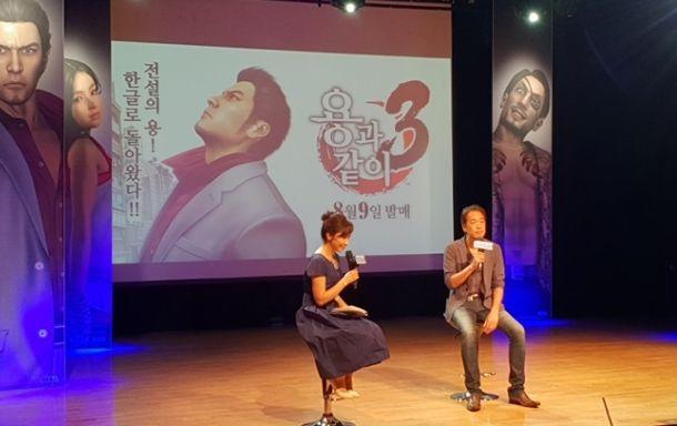 세가, '용과 같이3' 8월 9일 발매...체험판 배포