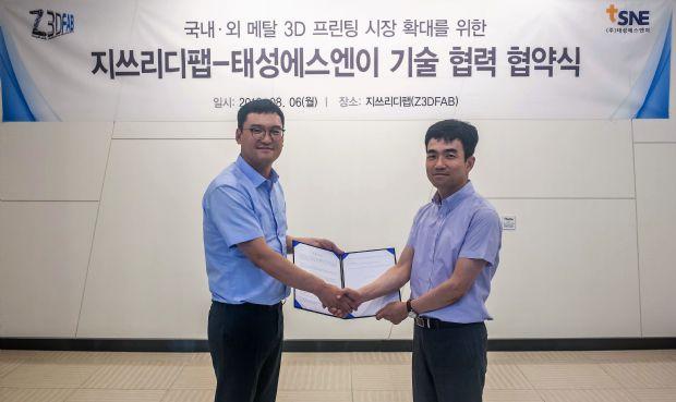 김성수(왼쪽) 지쓰리디팹 대표와 김지용 태성에스엔이 대표가 지난 6일 3D프린팅 기술 협력 업무협약을 맺은 후 기념사진을 찍고 있다.(사진=지쓰리디팹)