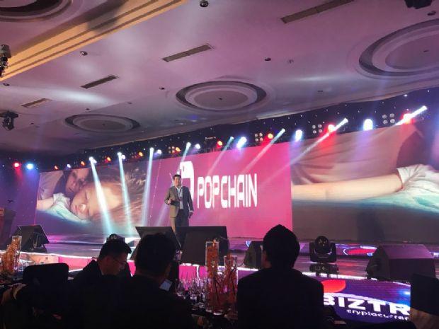 팝체인이 18일 베트남 호치민에서 다섯번째 해외 밋업을 개최했다. 이날 손상원 팝체인 재단 대표는 베트남 현지 거래소 비즈트라넥스에 팝체인캐시가 상장된다고 밝혔다.