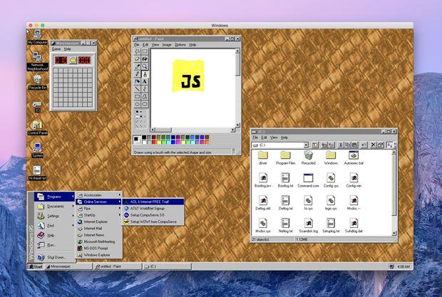 맥OS에서 다시 태어난 윈도95의 모습 (사진=펠릭스 리스버그)
