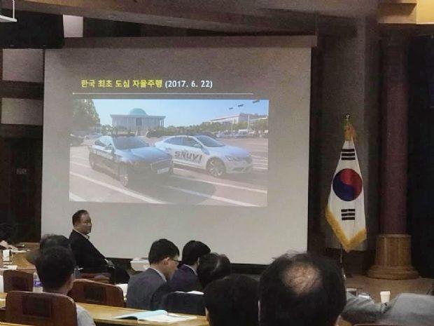 국내 최초 도심주행 허가를 받은 서울대 자율주행차 차량. 서승우 교수는 이 차량 개발을 주도했다. (사진=지디넷코리아)
