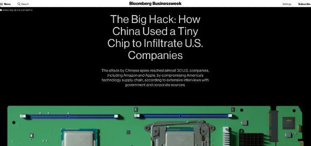 블룸버그는 이달초 중국 업체 슈퍼마이크로가 초소형 스파이 칩을 탑재한 서버를 미국업체들에게 판매해왔다고 보도해 파장을 몰고 왔다. (사진=블룸버그)
