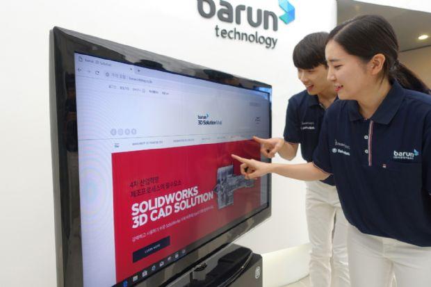 바른테크놀로지는 24일 3D프린터 구매부터 ë Œíƒˆ, 소모품, 교재, 교육 ì‹ ì², 3D스캐너 구매까지 원스톱으로 처리하는 '3D 솔루션 쇼핑몰'을 오픈했다고 밝혔다.(사진=지디넷코리아)