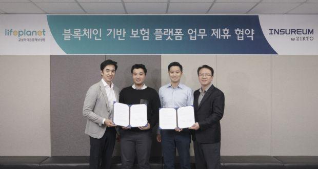 교보라이프플래닛-카카오페이, 보험서비스 혁신 '맞손' - ZDNet korea