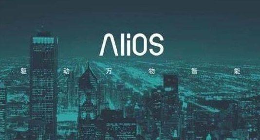알리OS(ALIOS) 이미지 (사진=알리바바)
