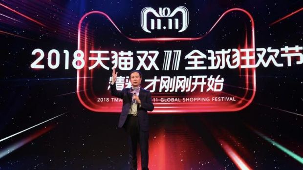 다니엘 장 알리바바닷컴 CEO가 지난 11일 베이징에서 행사 개막을 선언하는 모습.