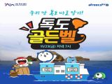 33f7954db7e 아프리카TV, KT 올레tv 채널 출시 - ZDNet korea