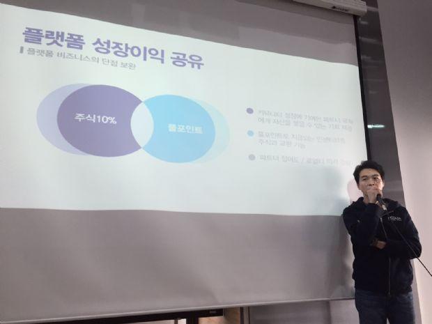 Seo Young-woo