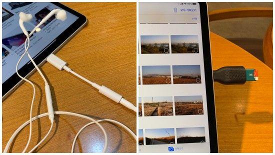 신형 아이패드 프로. USB-C 단자를 장착해 주변기기 호환성을 높였다. (사진=지디넷코리아)