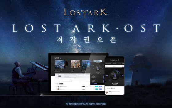 스마일게이트 '로스트아크', OST 저작권 오픈