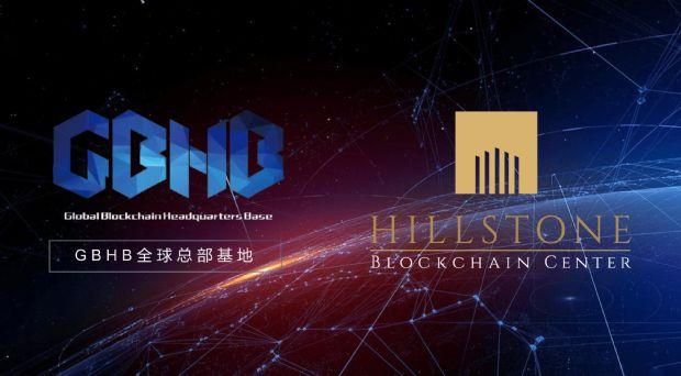 힐스톤, 에코스타월드챔피온십 한국 투자사로 참여