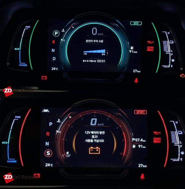 [리뷰] 10.25인치 디스플레이 들어간 현대차 '더 뉴 아이오닉'