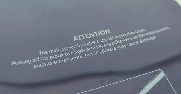 갤럭시 폴드의 화면 보호막을 떼어내면 안 된다는 내용의 안내문