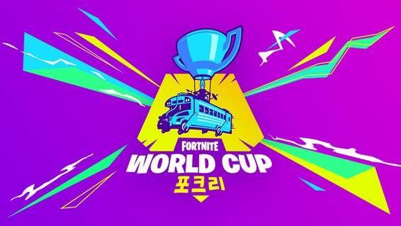 에픽게임즈, '포트나이트 월드컵 포크리' 개최 예고