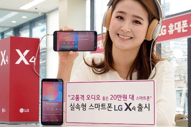 프리미엄 사운드 품은 20만원대 'LG X4' 출시