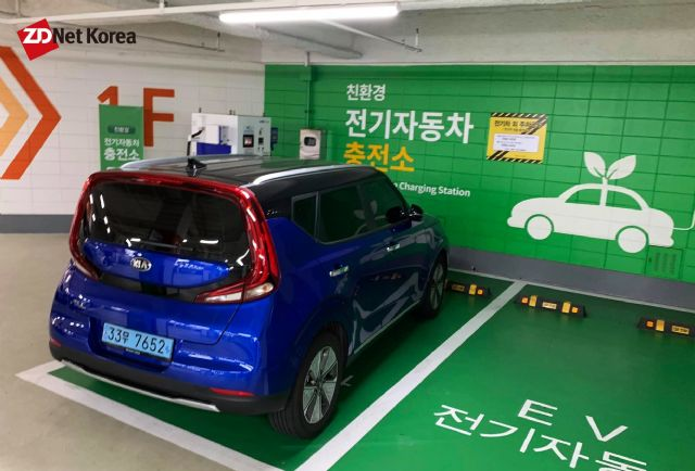 무충전 주행 시작 전, 서울 대치동 하이마트 본사 지하주차장에 충전중인 기아차 쏘울 부스터 EV (사진=지디넷코리아)