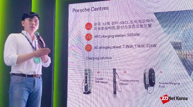 정민교 대영채비 대표가 포르쉐코리아 전기차 충전 인프라 설치 계획을 전하고 있다. (사진=지디넷코리아)
