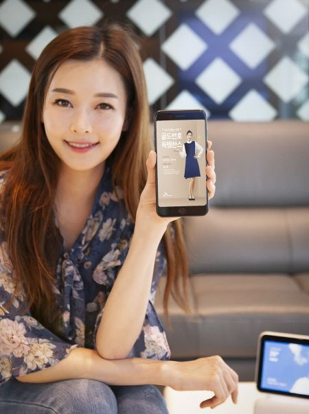 SKT, 골드번호 신청 접수…알뜰폰도 응모 가능
