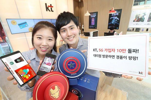 KT가 지난달 30일 기준 5G 가입자가 10만명을 돌파했다고 밝혔다.(사진=KT)