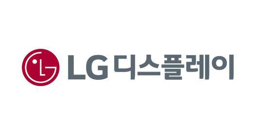 """위기의 LGD """"구조조정 넘어 사업구조 바꾸겠다"""""""