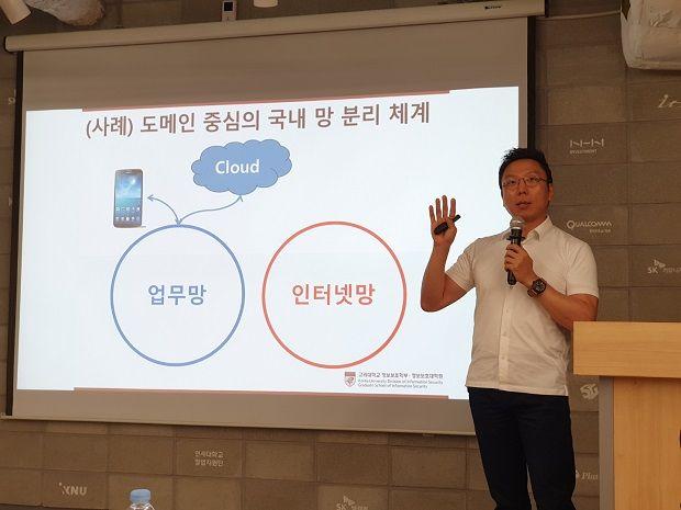 김승주 고려대 사이버국방학과·정보보호대학원 교수