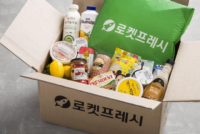 쿠팡, 추석 연휴에도 안 쉰다…당일 배송도 가능 - ZDNet korea