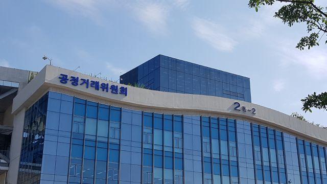 공정위, 진두아이에스·엠티데이타에 과징금 1억9900만원 부과