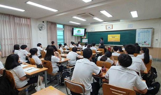콘진원, 전국 초등·중학생 대상 '찾아가는 게임문화교실' 진행