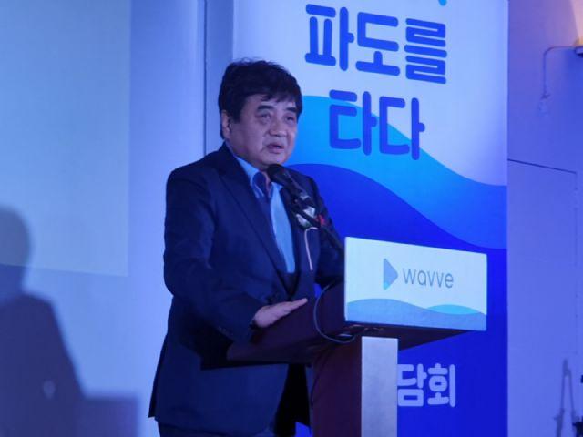 """한상혁 방통위원장 """"통합OTT로 글로벌 무한경쟁 대응"""""""