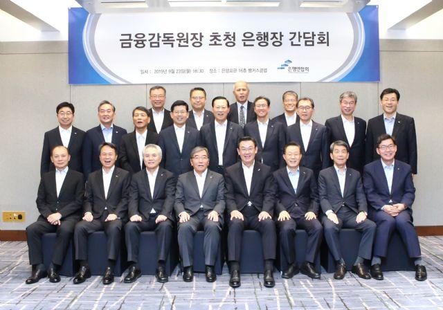 """윤석헌 금감원장 """"DLF 사태 재발없어야"""""""